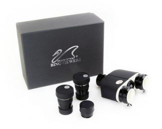 William Optics Binoviewer set