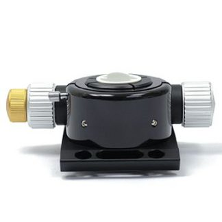 Low profile newton focuser