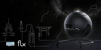 Sega Toys HomeStar Flux Planetarium