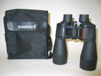 Coronado binomite 12x60