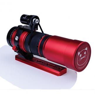 Starlight Instruments RedCat Electronic focuser